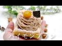 パイシートで超簡単レシピ!生チョコパイモンブラン How to make ganache pie mont